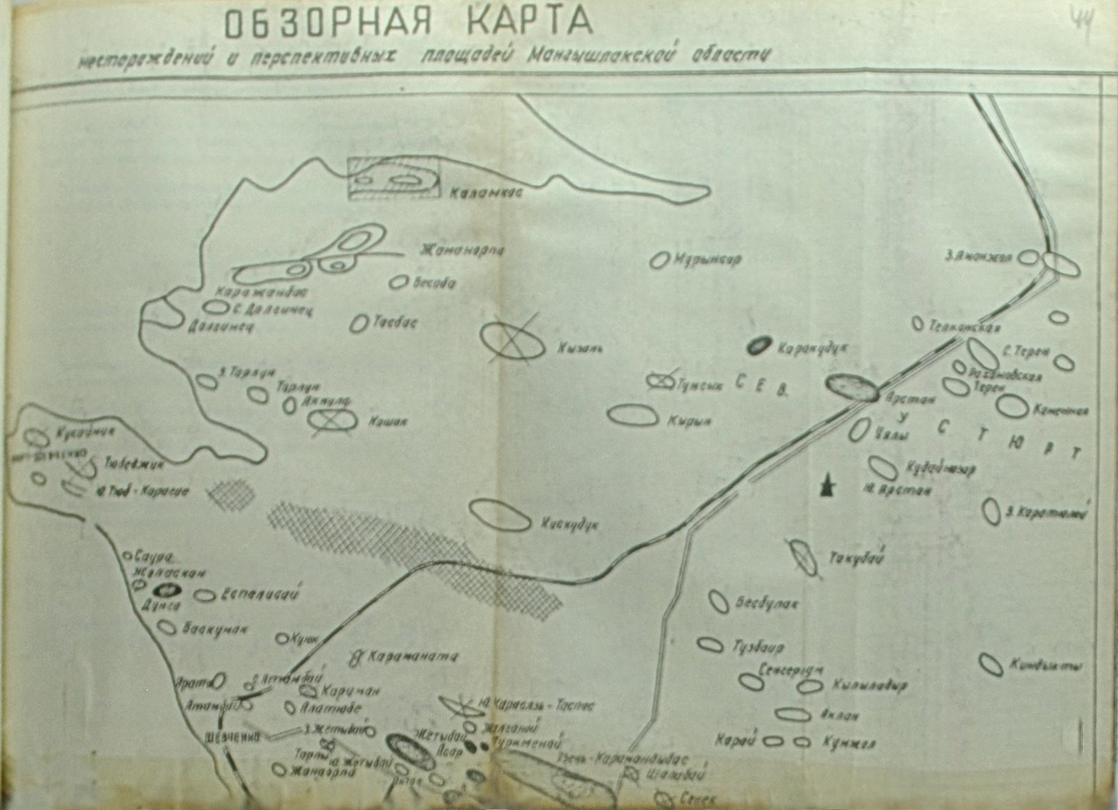 Cgnta Ukrainy Vklad Inzhiniringovo Proizvodstvennogo